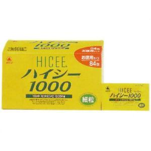 【第3類医薬品】 ハイシー1000 84包|drughero