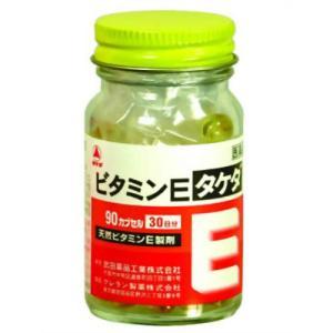 【第3類医薬品】 ビタミンE「タケダ」 90カプセル|drughero