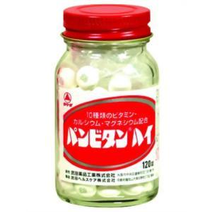 【指定第2類医薬品】 パンビタンハイ 120錠|drughero