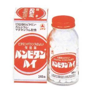 【指定第2類医薬品】 パンビタンハイ 240錠|drughero