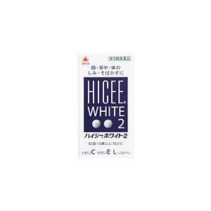 【第3類医薬品】 ハイシー ホワイト2 60錠|drughero