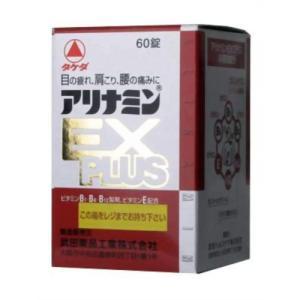 【第3類医薬品】 アリナミンEXプラス 60錠|drughero