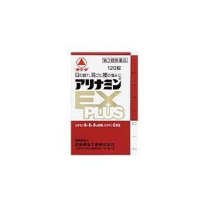【第3類医薬品】 アリナミンEXプラス 120錠|drughero