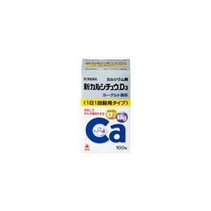 【第2類医薬品】 新カルシチュウD3 100錠|drughero