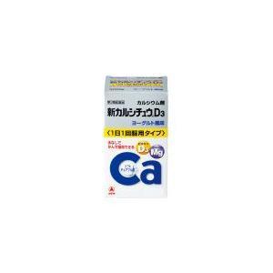 【第2類医薬品】 新カルシチュウD3 50錠|drughero