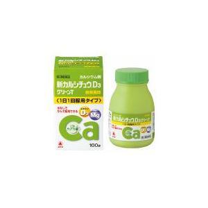 【第2類医薬品】 新カルシチュウD3グリーンT 100錠|drughero