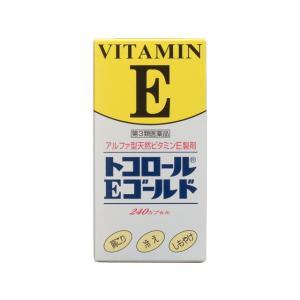 【第3類医薬品】 トコロールEゴールド 240カプセル|drughero