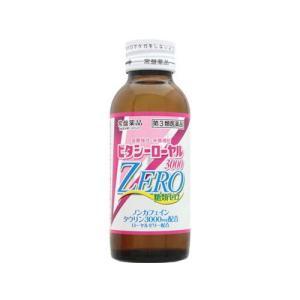 【第3類医薬品】 ビタシーローヤル3000ZERO 100ml×50本入|drughero