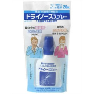 1、鼻の中のカサカサした乾燥感の洗浄2、鼻の中のムズムズ感の洗浄3、鼻水がカサブタ状に固まる前の洗浄...