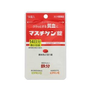 【第2類医薬品】 マスチゲン錠 14錠|drughero