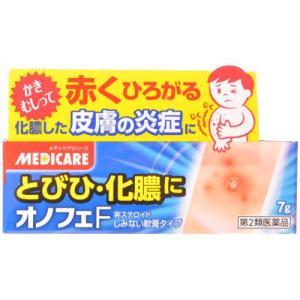 【第2類医薬品】 メディケア オノフェF 7g