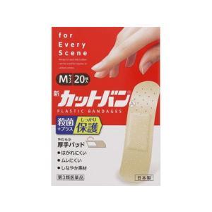 【第3類医薬品】 新カットバンA Mサイズ20枚|drughero