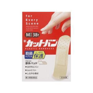 【第3類医薬品】 新カットバンA Mサイズ38枚|drughero