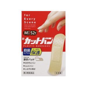 【第3類医薬品】 新カットバンA Mサイズ52枚|drughero