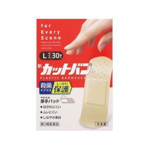 【第3類医薬品】 新カットバンA Lサイズ30枚|drughero