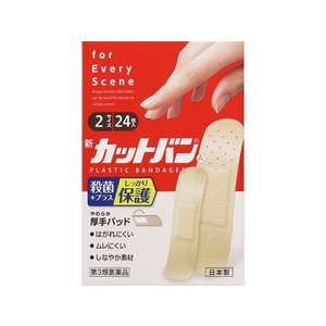 【第3類医薬品】 新カットバンA 2サイズ24枚|drughero