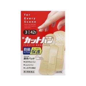 【第3類医薬品】 新カットバンA 3サイズ42枚|drughero