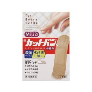 【第3類医薬品】 新カットバンA伸縮布 Mサイズ32枚|drughero