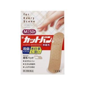 【第3類医薬品】 新カットバンA伸縮布 Mサイズ50枚|drughero