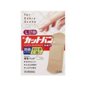 【第3類医薬品】 新カットバンA伸縮布 Lサイズ18枚|drughero
