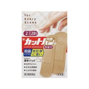 【第3類医薬品】 新カットバンA伸縮布 2サイズ ML28枚|drughero
