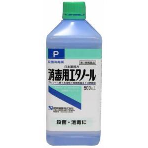 【第3類医薬品】 消毒用エタノールP 500ml...