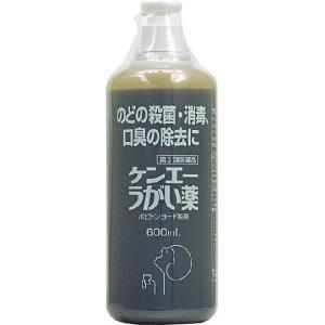 【第3類医薬品】 ケンエーうがい薬 600ml