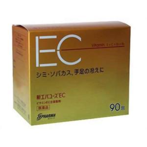 【第3類医薬品】 新エバユースEC 90包|drughero