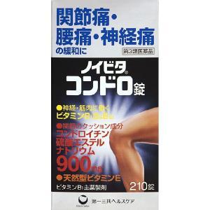 【第3類医薬品】 ノイビタコンドロ錠 210錠|drughero