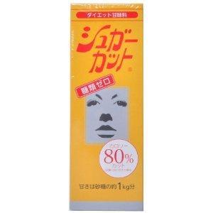 シュガーカット 500gの関連商品4
