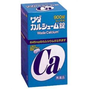 【第3類医薬品】 ワダカルシューム錠 900錠|drughero