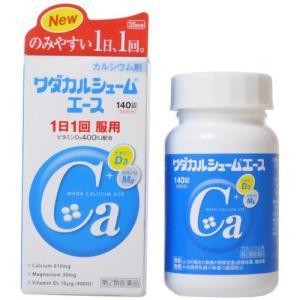 【第2類医薬品】 ワダカルシュームエース 140錠|drughero