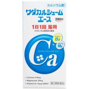 【第2類医薬品】 ワダカルシュームエース 280錠|drughero