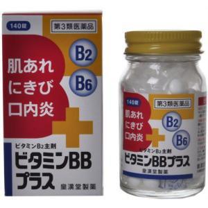 【第3類医薬品】 ビタミンBBプラス クニヒロ 140錠|drughero