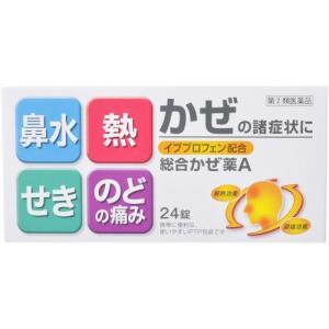 【指定第2類医薬品】 総合かぜ薬A クニヒロ 24錠