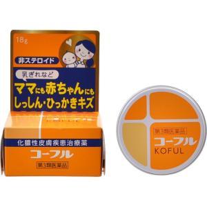 【第3類医薬品】 コ−フル 18g|drughero