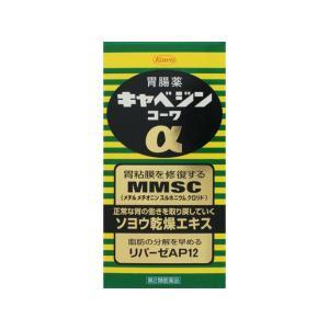 【第2類医薬品】 キャベジンコーワアルファ 300錠の関連商品4