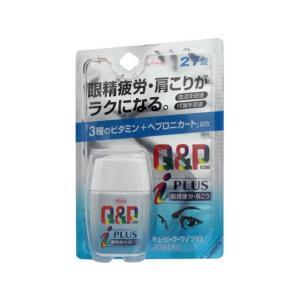【第3類医薬品】 キューピーコーワiプラス 27錠|drughero
