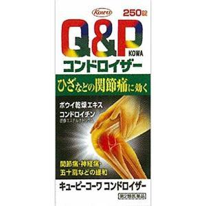 【第2類医薬品】 キューピーコーワ コンドロイザー 250錠|drughero