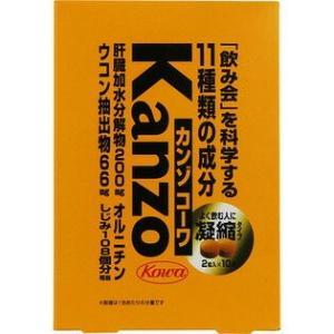 カンゾコーワ 粒 2粒×10包|drughero