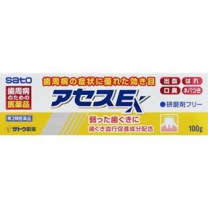 【第3類医薬品】 アセスEX 100g