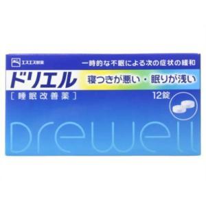 【指定第2類医薬品】 ドリエル 12錠