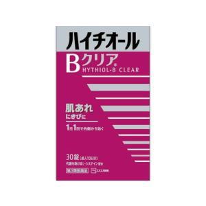【第3類医薬品】 ハイチオールBクリア 30錠|drughero