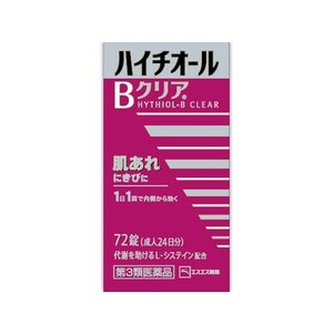 【第3類医薬品】 ハイチオールBクリア 72錠|drughero