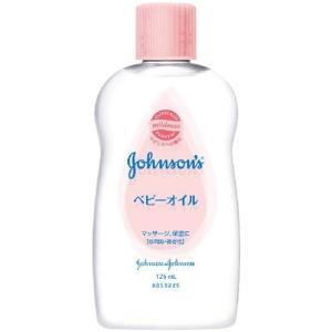 ジョンソン ベビーオイル 微香性 125ml|drughero
