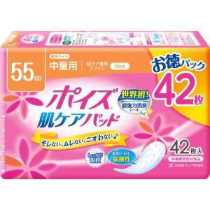 ポイズパッド 軽快ライト お徳パック 42枚|drughero