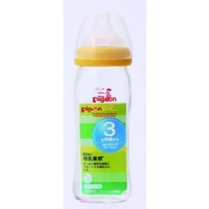 母乳実感 耐熱ガラス オレンジイエロー 240ml|drughero
