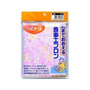 肩までおおえる食事エプロン 花柄(ピンク|drughero