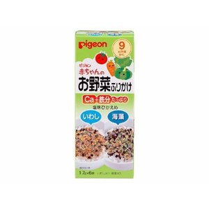赤ちゃんのお野菜ふりかけ いわし/海藻 6P|drughero