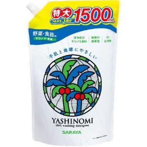 ヤシノミ洗剤 スパウト付き替 1500mlの商品画像